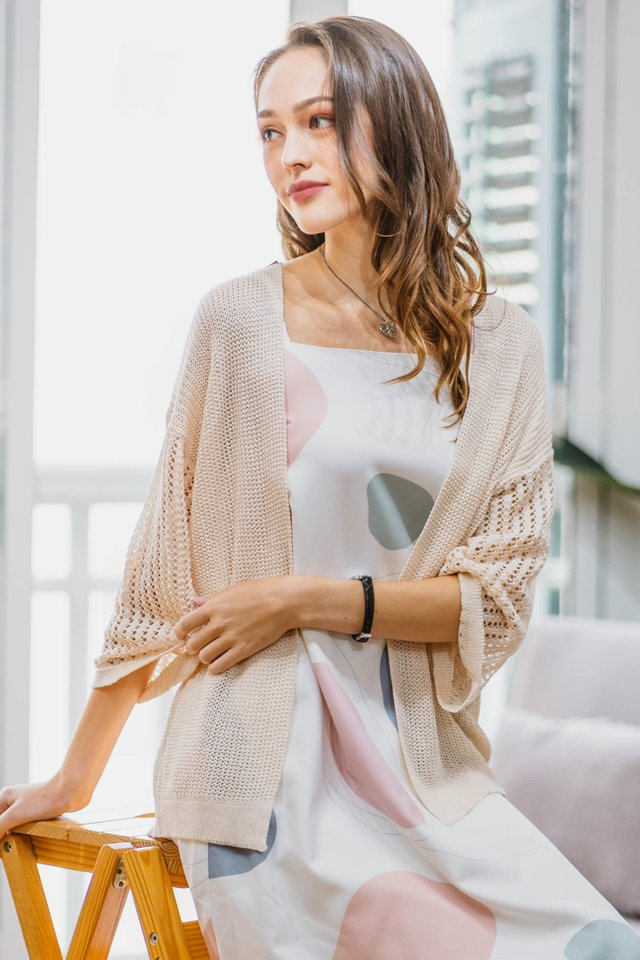 *BACK IN STOCK* Knitted Loose Fit Cardigan in Ivory